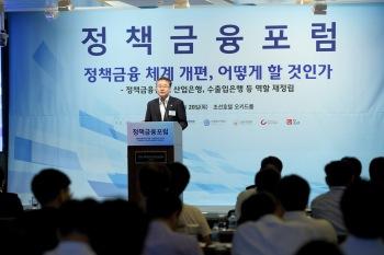 20130620 조선비즈 정책금융포럼_005
